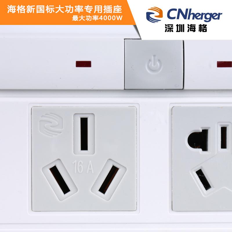 Сетевой фильтр Cnherger Hager  16a