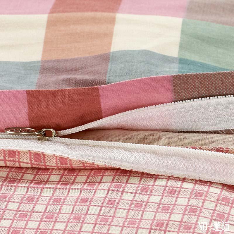 Комплект постельного белья Boranee  1.2 1.5 1.8