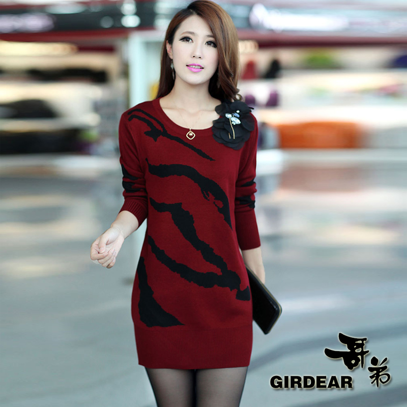 Женское платье GeDi