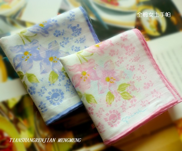 Носовой платок HANSEN 424 80