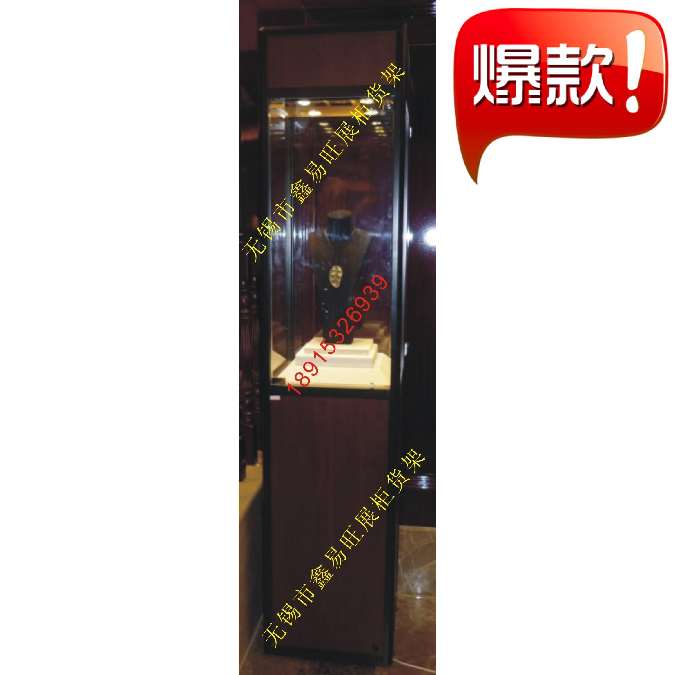 Витрина для очков Xin Yi Wang Showcase