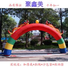 Надувная арка Juxin beauty G001 10