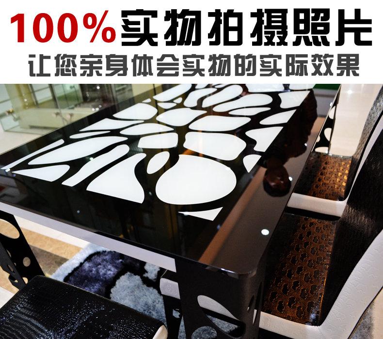Стол обеденный Visual space