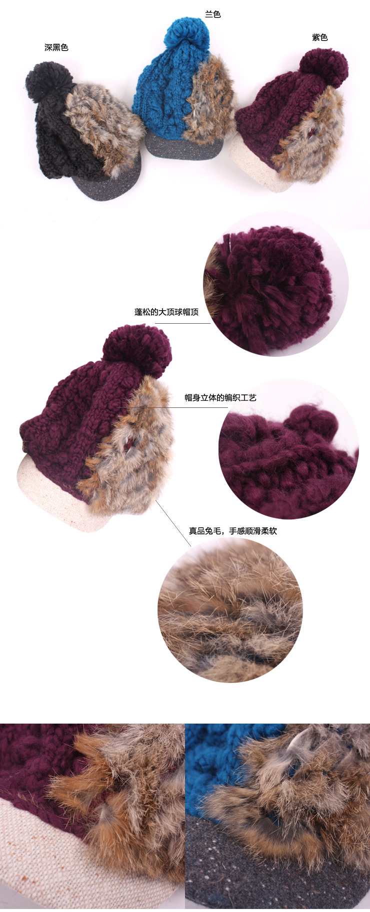 Meetmei Siggi sweet little xiangfeng rabbit fur knitted Hat hats women autumn and winter Korean Korea warm ear protectors wool hat