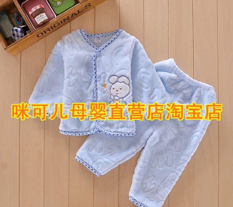детский костюм Новорожденный коралловые бархат двойной весной и осенью и зимняя одежда Одежда Одежда мужчин и женщин длинные рукава хлопок Одежда для новорожденных