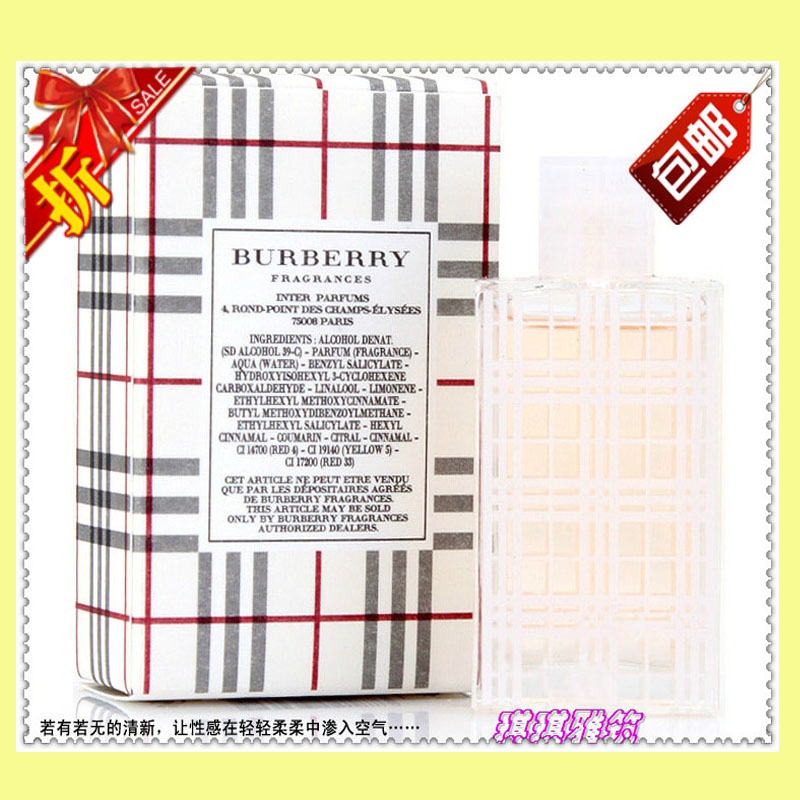 Духи BURBERRY  5ml