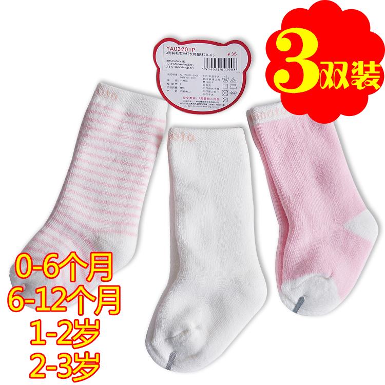 детские носки Small Mimi