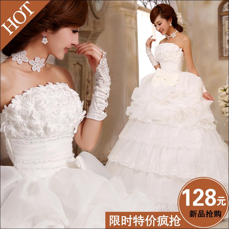 Свадебное платье Love Weiyi 7011 2013