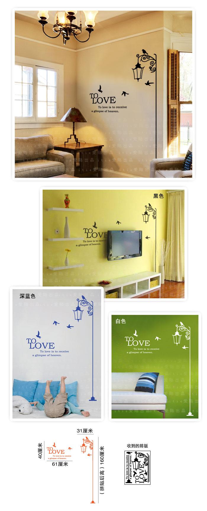 "itie love stickers ""beloved"" Wedding living room bedroom sofa LCD TV restaurant foyer wall stickers"