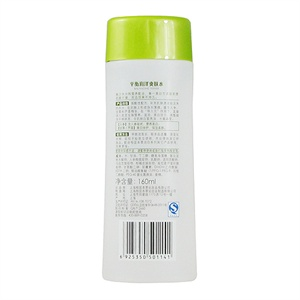 Лосьон/лосьон Herbal affordable  160ml