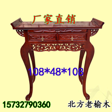 Алтарь Yu Qi, antique furniture