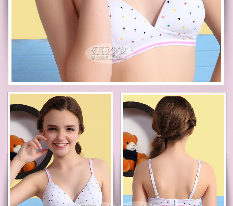 Thin girls underwear made of pure cotton bra, without rims ...