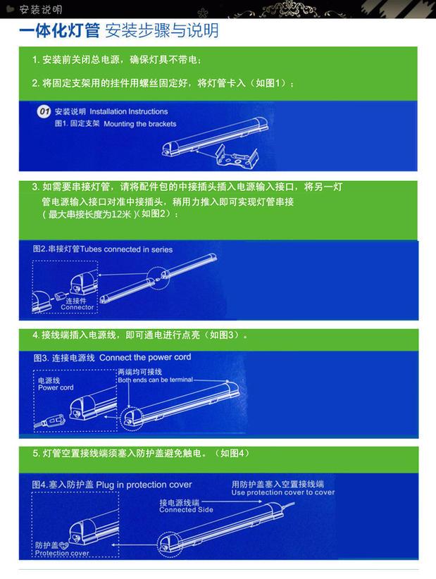 Светодиодная лампа Mulinsen  LED T8 T5 1.2 16W - 7