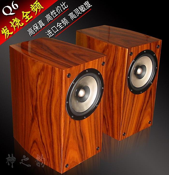 Hi-Fi акустика Q6  HIFI