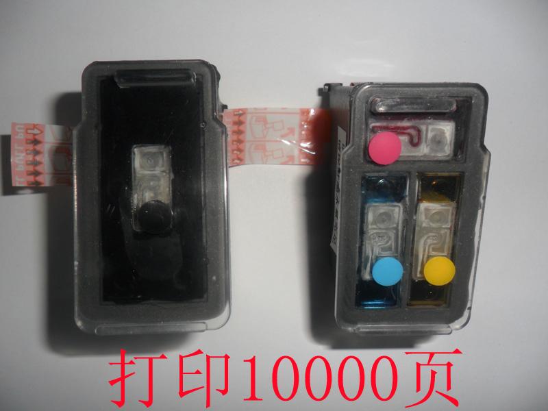 【多图】官网直销 佳能PG 845 CL