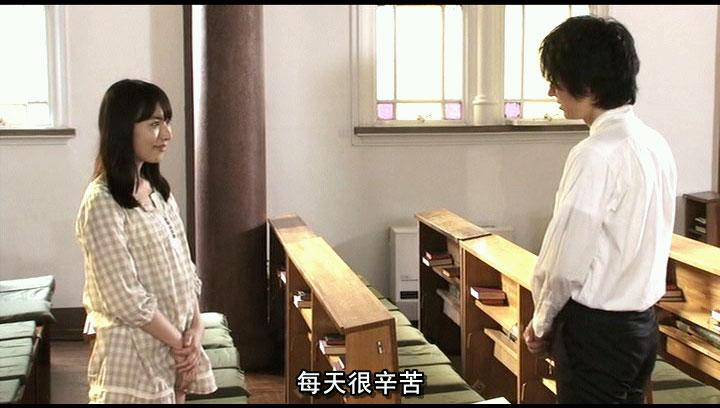 百日禁忌/禁忌之恋[DVD-RMVB/521MB][中字]