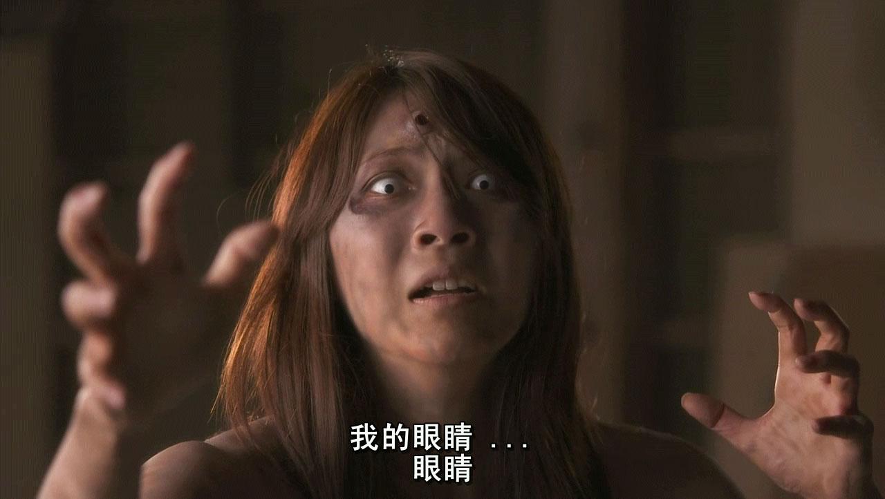 丧尸茅厕/丧尸的屁股[720P版BD-RMVB/776MB][中字]