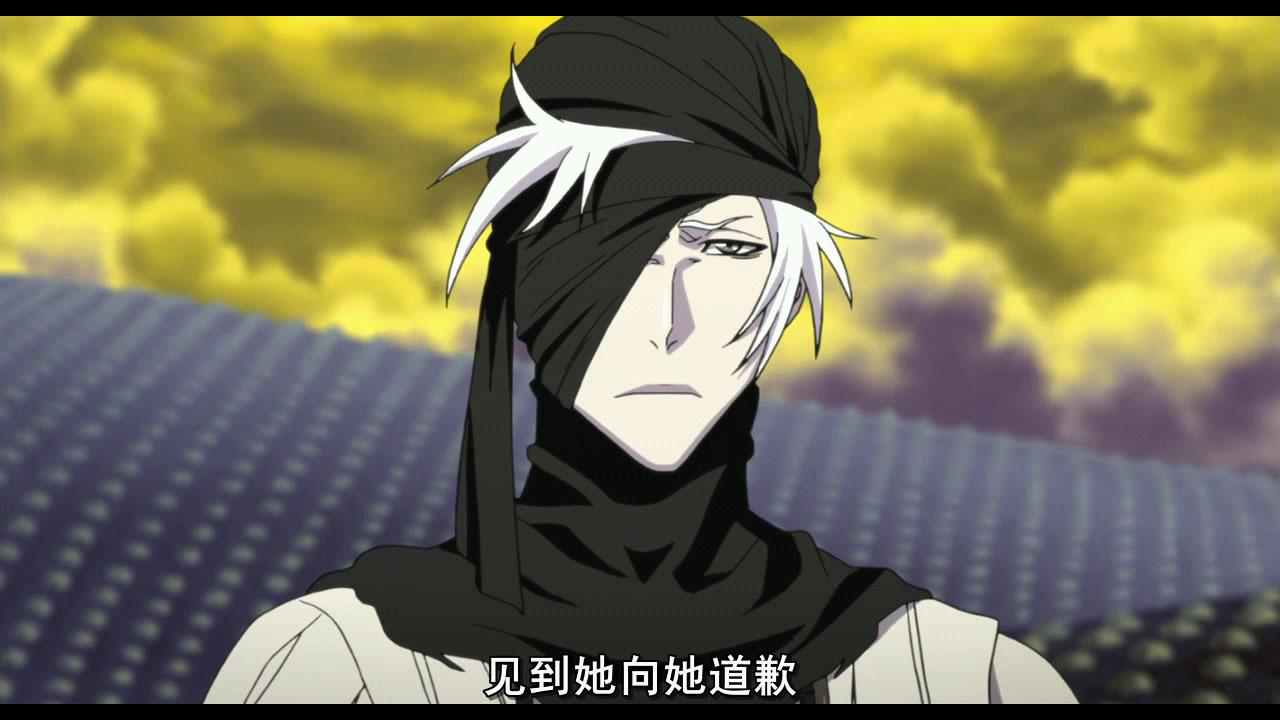 死神剧场版:地狱篇[BD-RMVB/958MB][中字]