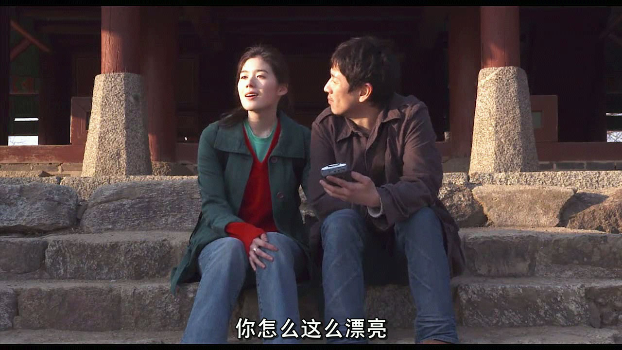 惠媛/不是任何人女儿的海媛[HD-RMVB/929MB][中字]