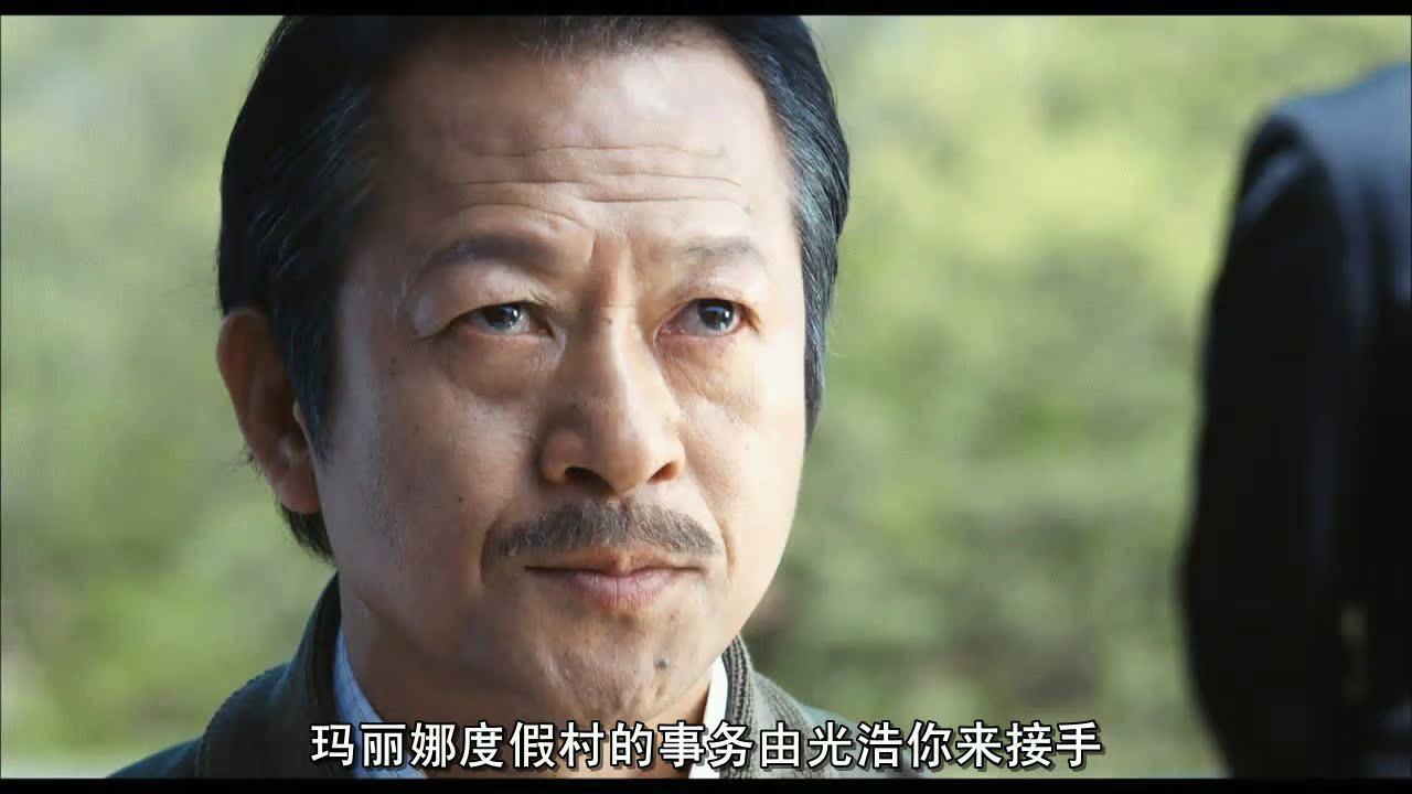 神汉流氓/神的男人[高清720P版HD-RMVB/1.27GB][中字]