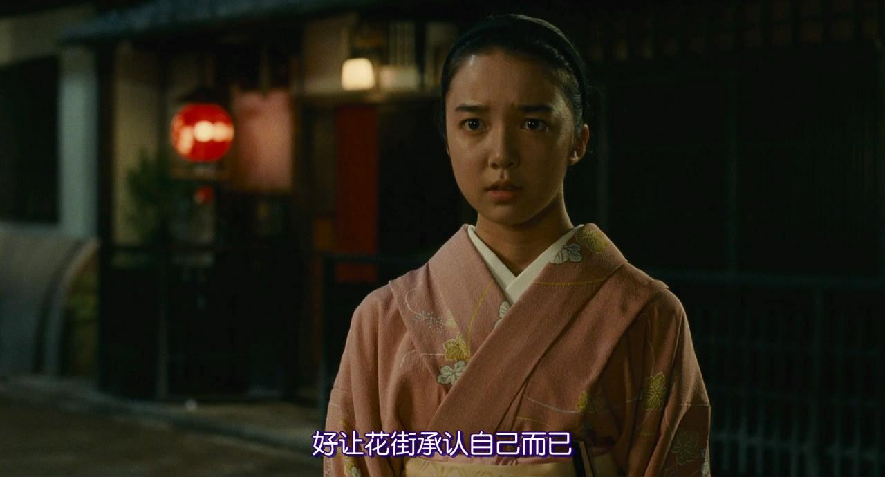 【窈窕舞妓/窈窕舞伎/窈窕舞姬】