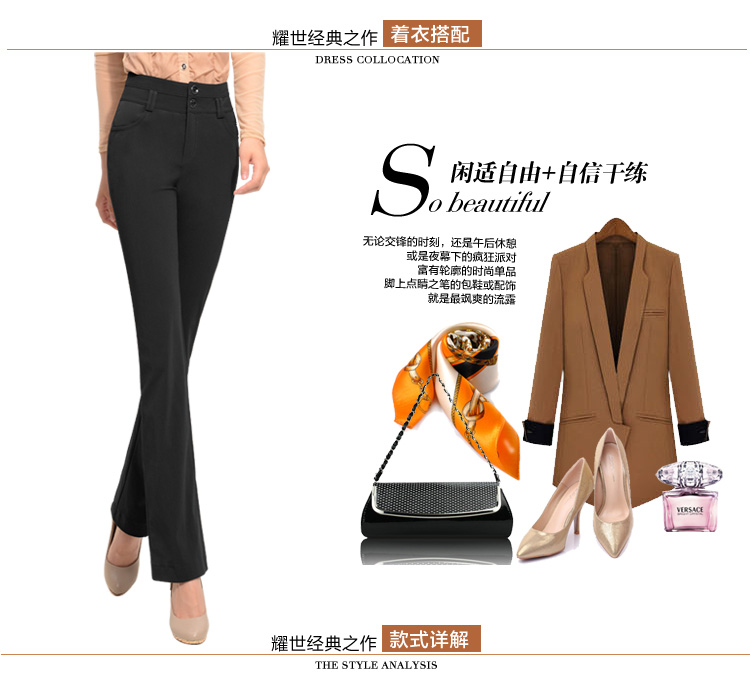 IELTS Cheng 2013 Hitz elastic waist pants Weila pants middle-aged Korean women were thin trousers pants