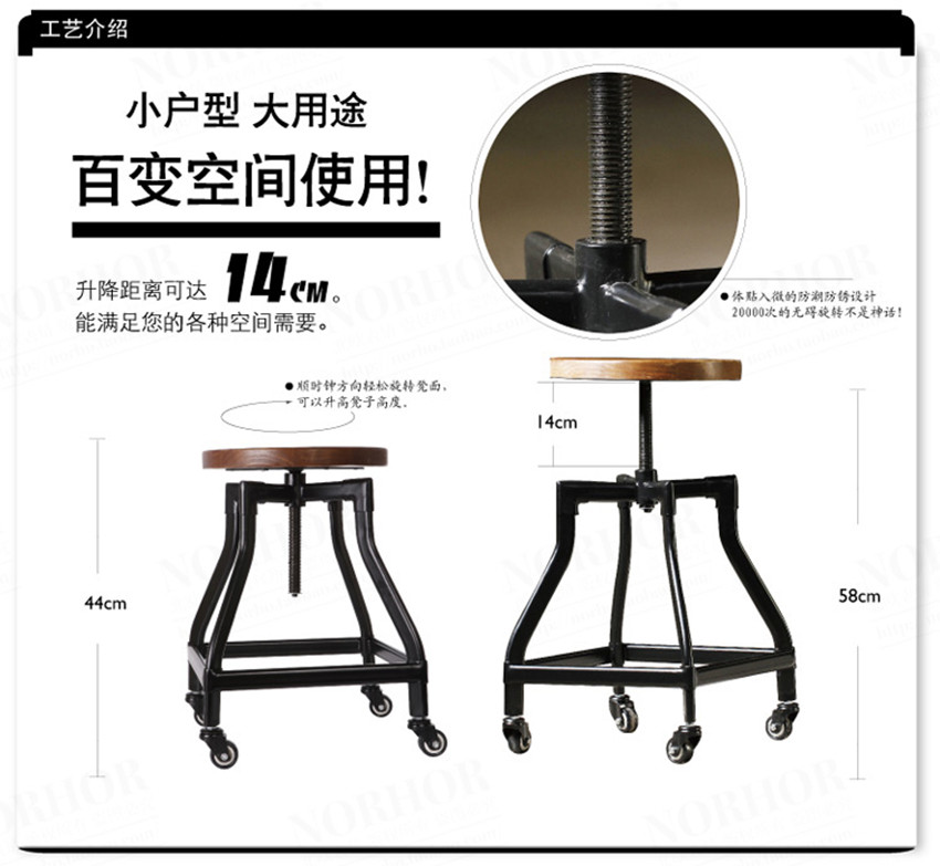 Барный стул Loft pulleys, wrought iron chair lift the Chair new Chair bar stool bar Chair rotating chairs  Loft