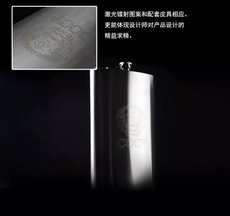 加厚不锈钢酒壶随身户外便携式 CCCP 斤 7 盎司 128 俄罗斯金属大酒瓶