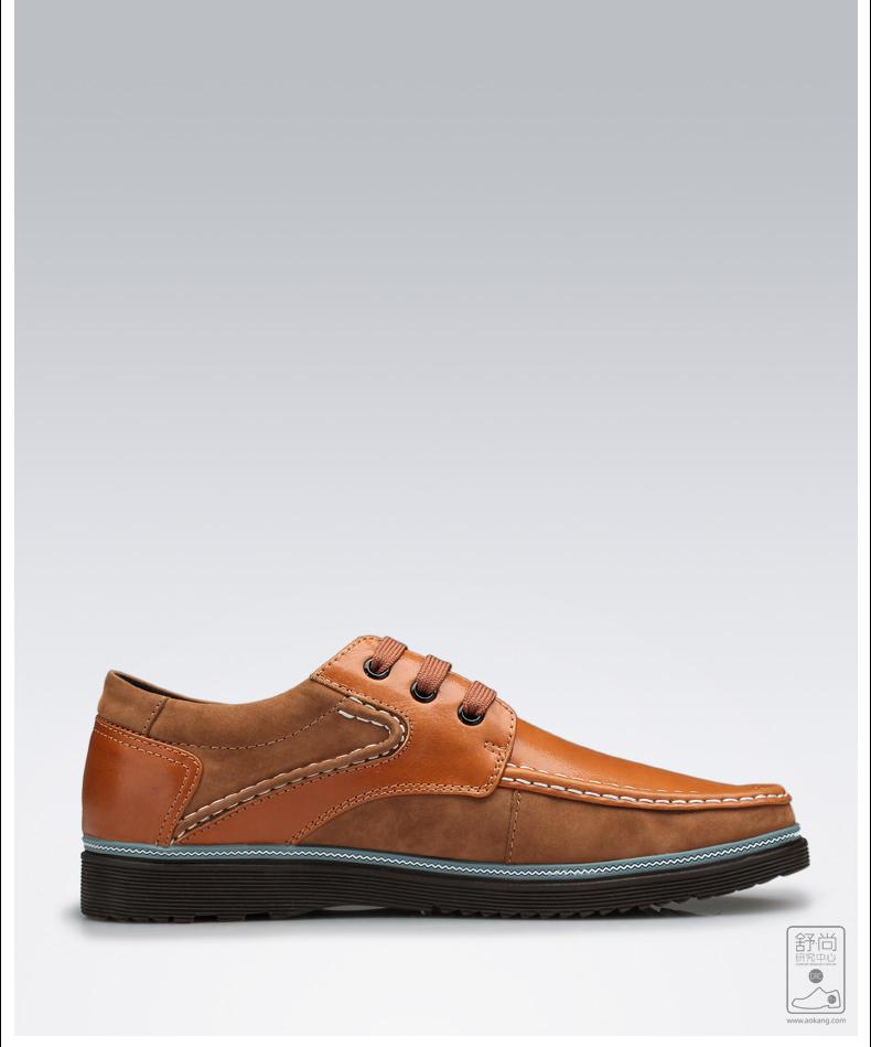 奥康 男士日常休闲拼接真皮皮鞋 时尚韩版舒适系带男低帮鞋高清展示图 35