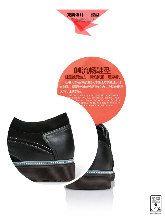 奥康 男士日常休闲拼接真皮皮鞋 时尚韩版舒适系带男低帮鞋高清展示图 11