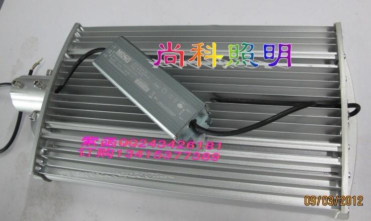 Комплектующие для осветительных приборов MoSo  LED Led 100W150W