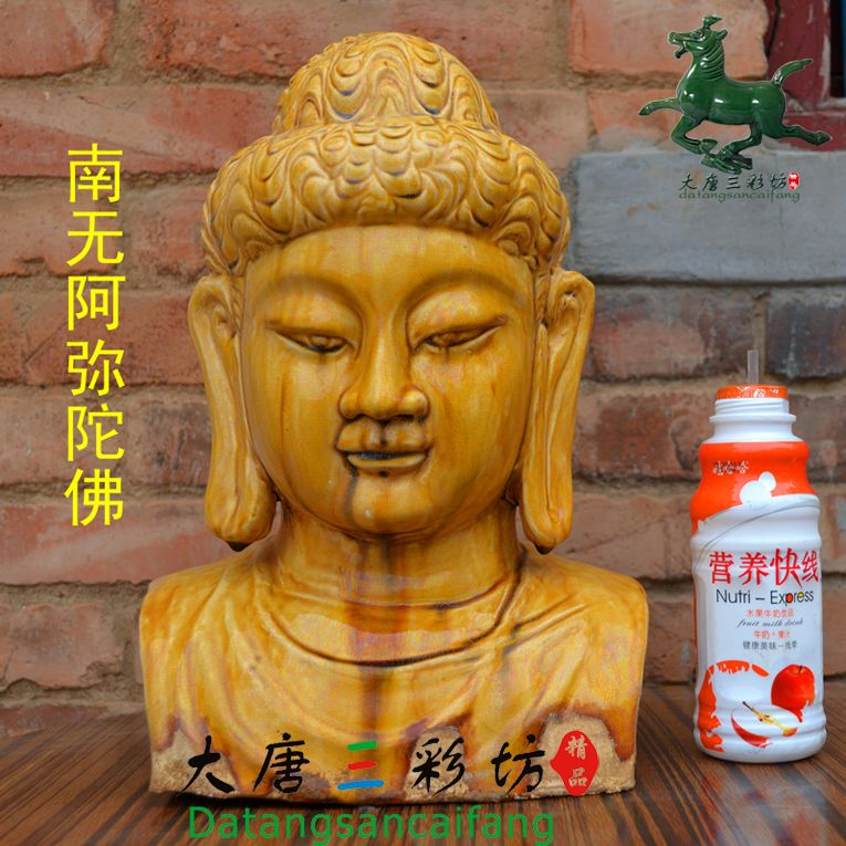 Tang Dynasty Tang Tang Luoyang Longmen Lushena glazed ceramic Buddha blessing to share evil Favorite Home Decoration Accessories