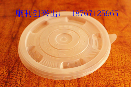 Одноразовый контейнер Conley disposable plastic products shop 500 klcx/01 500ml 600