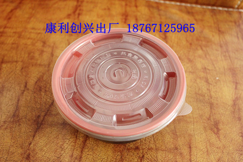 Одноразовый контейнер Conley disposable plastic products shop 700 700ml KLCX 600