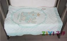 Одеяло St Po degrees Lun dl85122