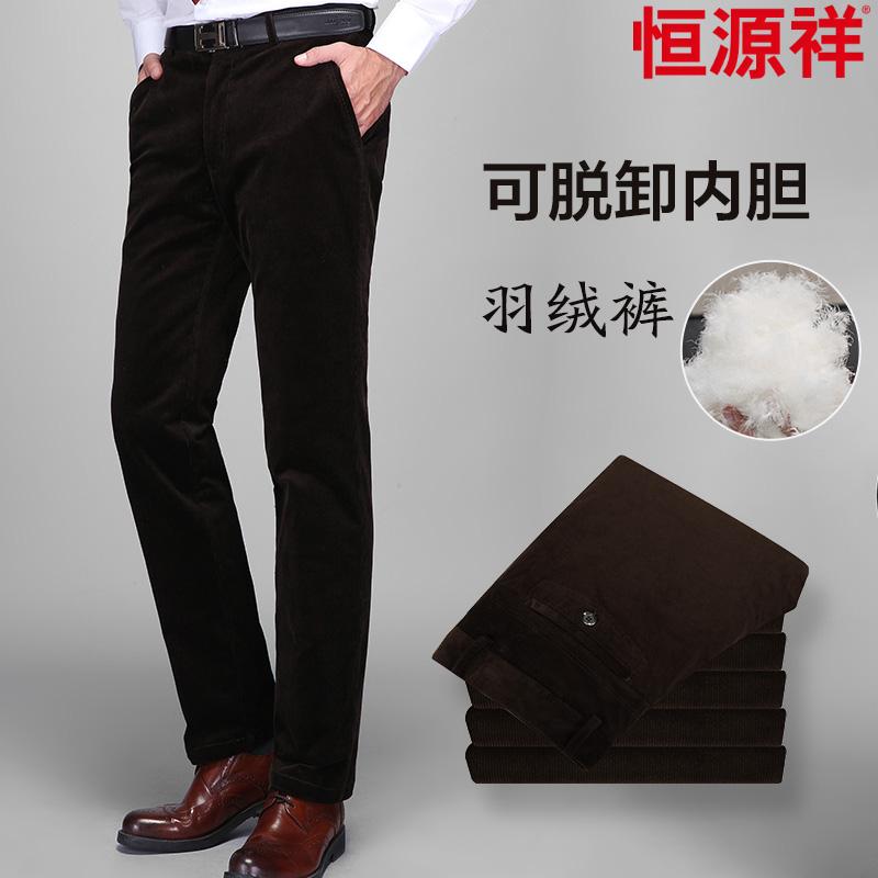 Утепленные штаны Fazaya n/2315