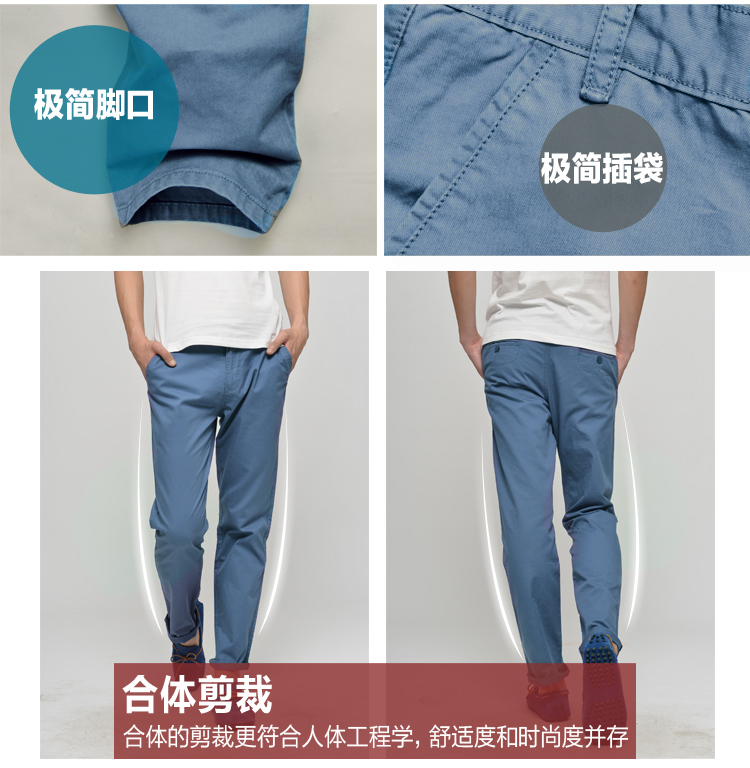Straight Casual  Male Pants