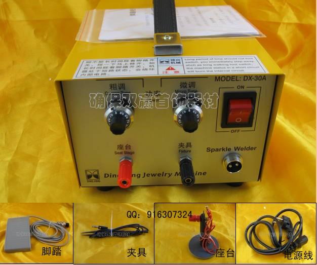 Аппарат точечной сварки Top  DX