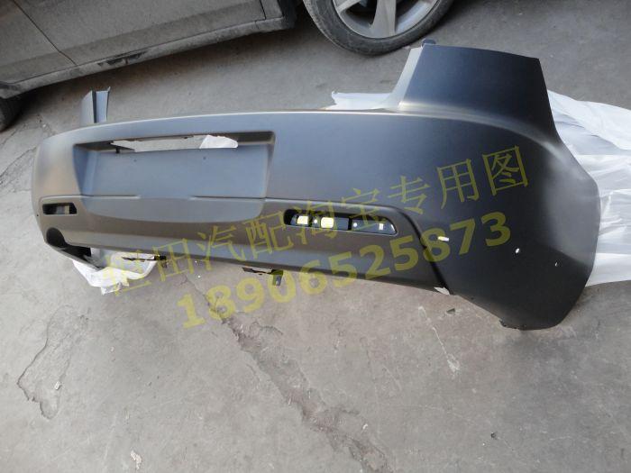 Элемент салона Changan Mazda 3 Mazda 3 1.6 2.0 м3 задний бампер задний бампер лошадь после 3 бампера Передняя опора