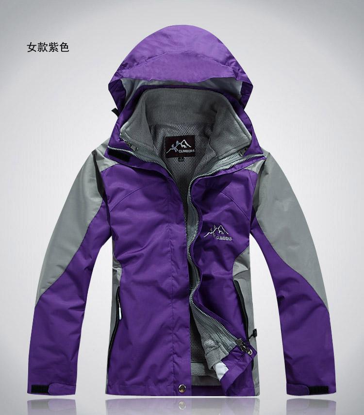 куртка 108