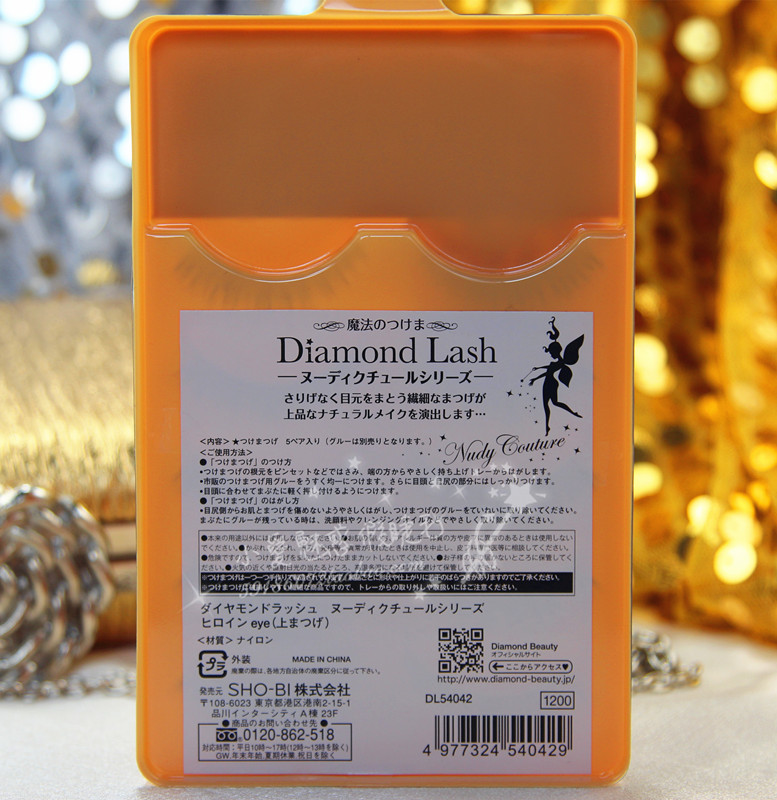 Накладные ресницы OTHER  Diamond Lash DL54042