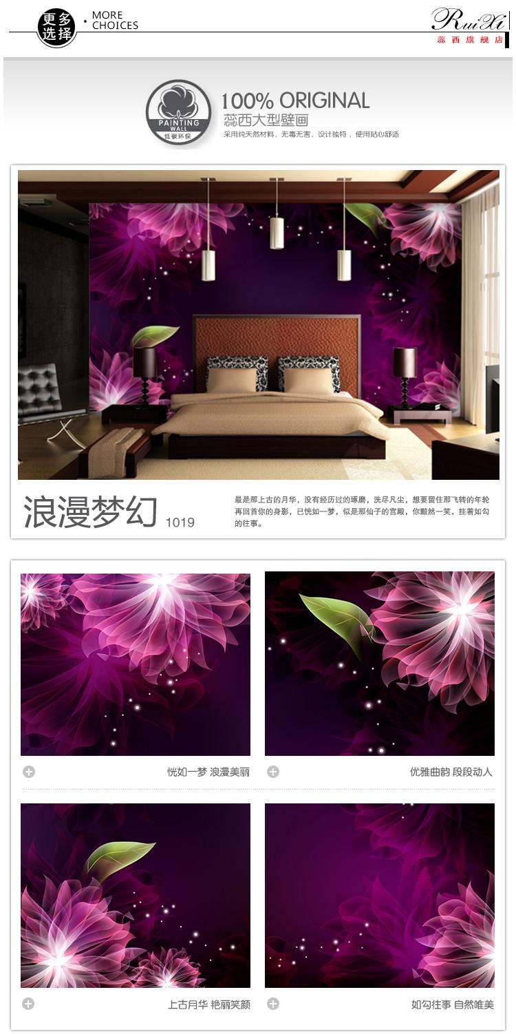 Rui West living room TV backdrop wallpaper, purple ethereal green waterproof large mural wall covering
