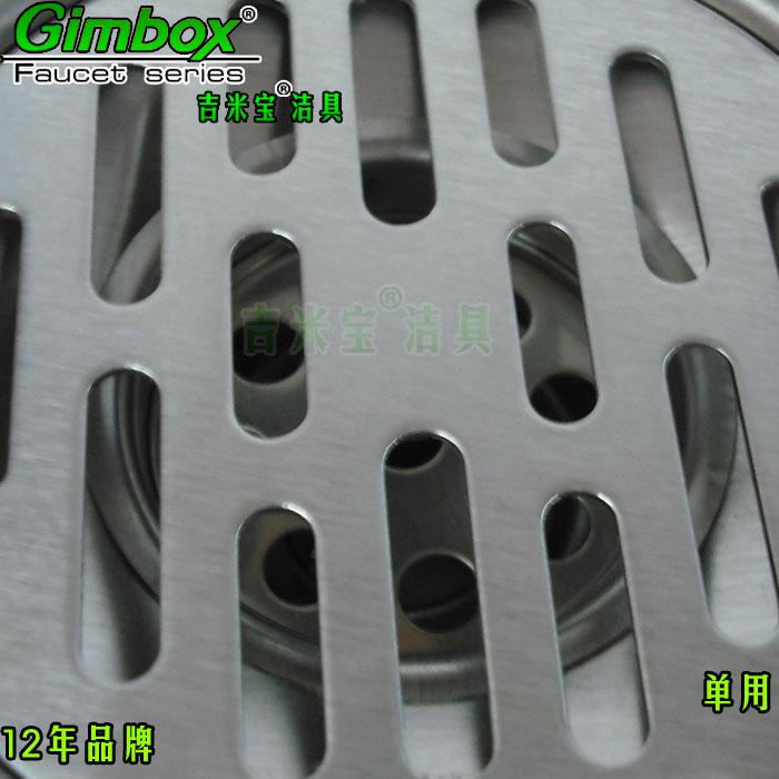 Дренажная решетка Gimbox  DL004
