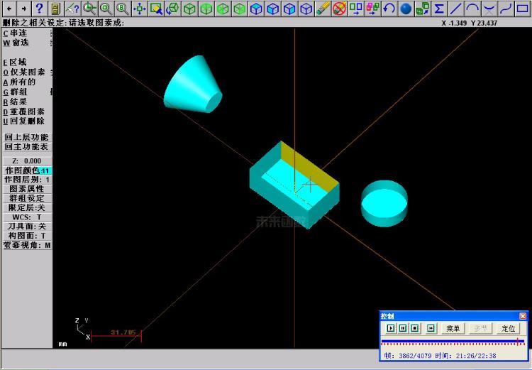 mastercam9.1教程 编程教程 中文版 工厂录制 送软件 由浅由深 - 视频教学 - 视频教学