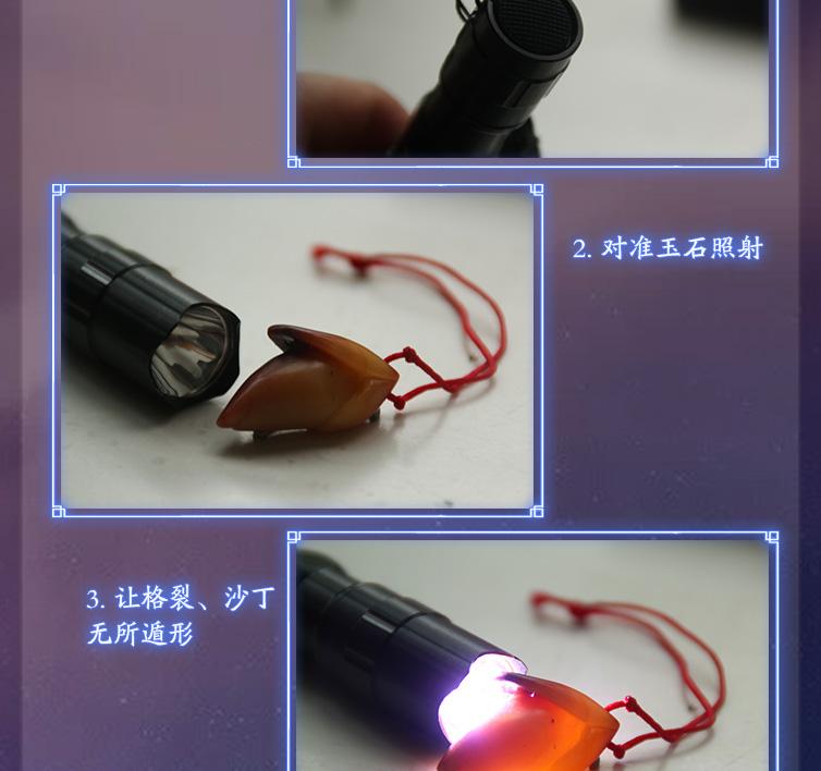 强光手电模版宝贝描述_08