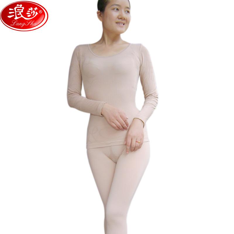 Комплект нижней одежды Lanswe