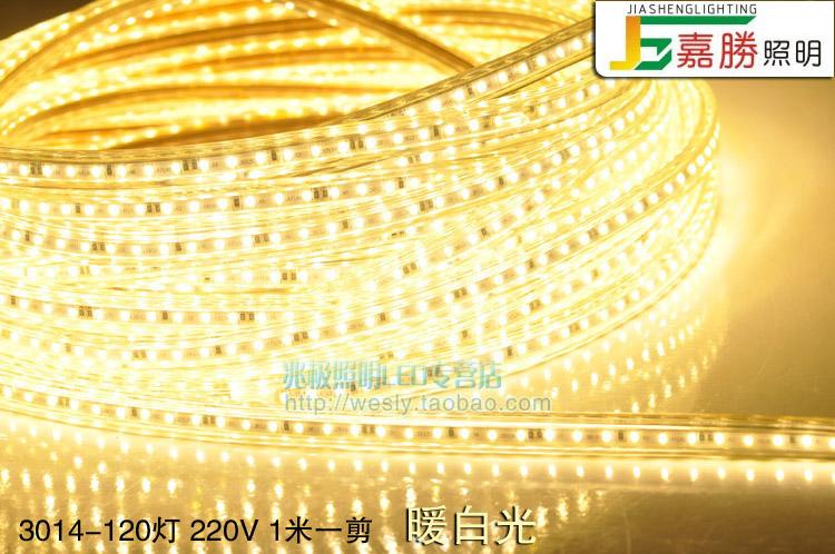 светодиодный дюралайт   LED 3014/5050 120 - 8