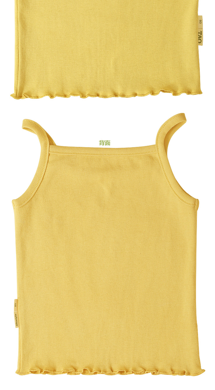 LeTao Peach girls super soft organic cotton Sun-top child vest plant dyeing the pure cotton summer clothes