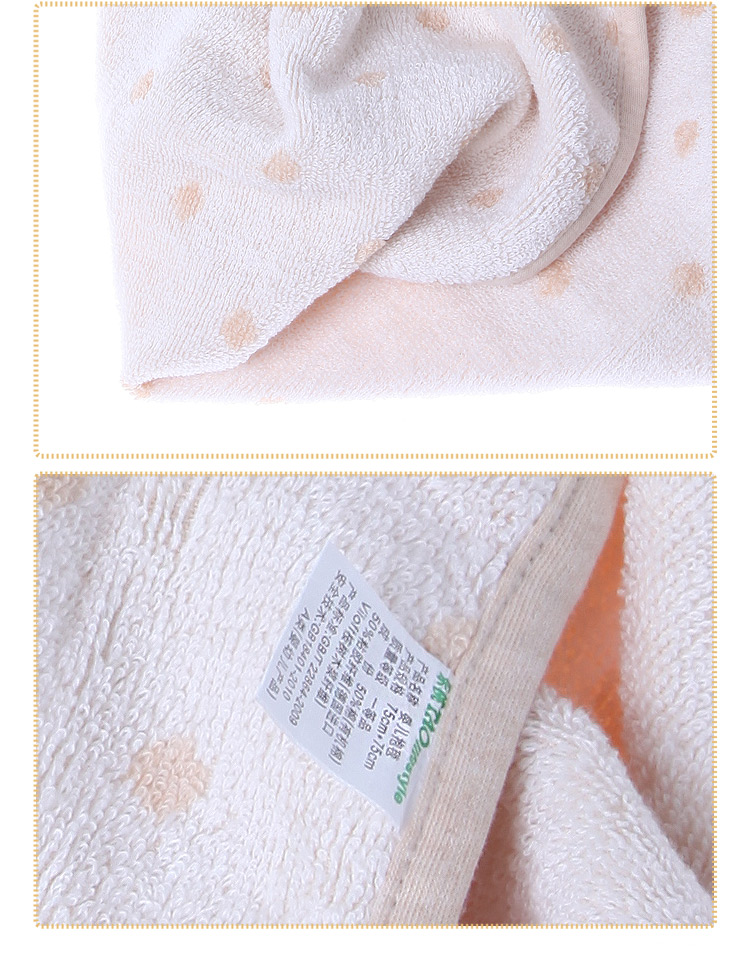 Peach newborn baby organic cotton bath towel by baby blanket with hood
