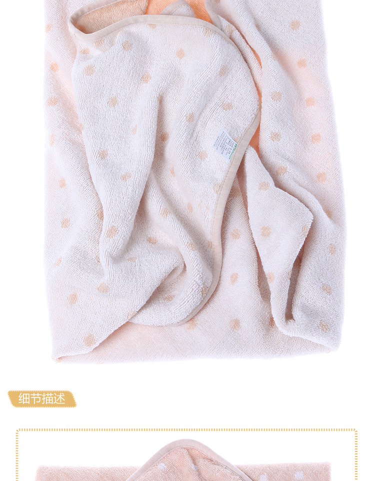 LeTao Peach newborn baby organic cotton bath towel by baby blanket with hood
